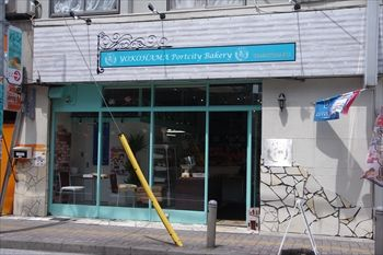横浜東神奈川にあるパン屋「横濱港町ベーカリー玉手麦」の外観