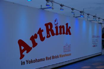 横浜のスケート場 アートリンク in 横浜赤レンガ倉庫の看板