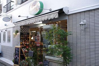 横浜大倉山のケーキショップ「パティスリー ピオン」の外観