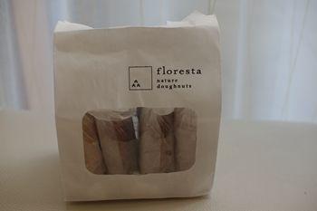 元住吉にあるドーナツショップ「floresta(フロレスタ)」のドーナツ