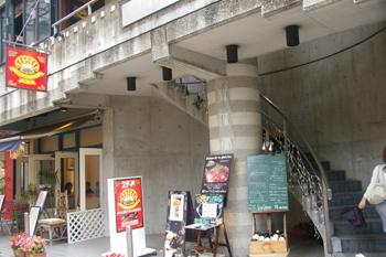 横浜元町の「豚王ダイニング横濱」の入り口