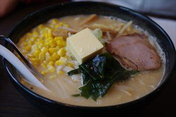 横浜綱島にあるラーメン店「円山」の味噌ラーメン