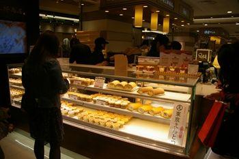 横浜ポルタにあるスイーツのお店「山下晴三郎商店」の店頭