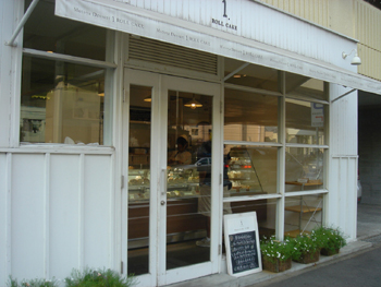 おいしいロールケーキのお店「モトヤデザート」の外観