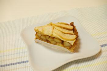 横浜山手の喫茶店「エレーナ」のリンゴタルト