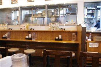 横浜センター北にあるラーメン店「麺処 直久」の店内