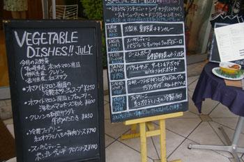 横浜ベイクォーターのカフェ「ask a giraffe」のメニュー