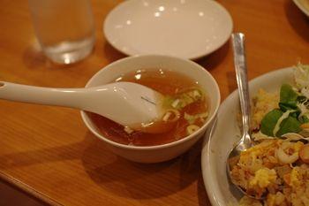 横浜岸根公園にある中華料理屋「龍園」のスープ