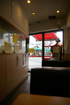 横浜白楽のラーメン店「九州ラーメン葉隠」の店内