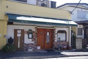 横浜金沢文庫にあるパン屋さん「ペペルル」の外観