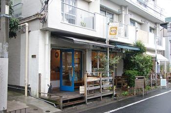 東京学芸大学にあるパン屋「M-SIZE(エムサイズ)」の外観