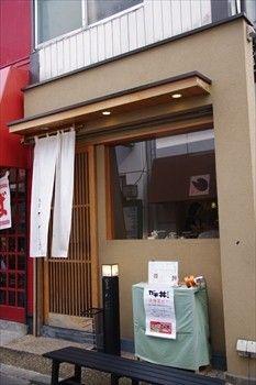 横浜妙蓮寺にある蕎麦屋「鴨屋 そば香」の外観