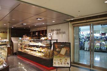 渋谷にあるパン屋さん「ドミニクサブロン」の外観