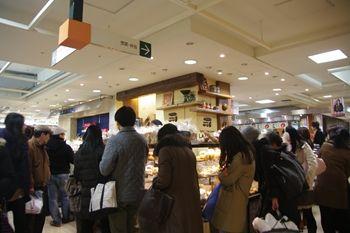 東京渋谷にあるパン屋さん「ラ・テール」の外観