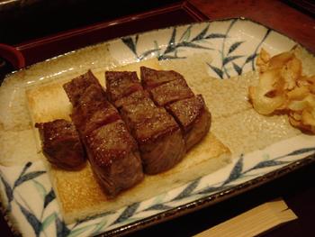横浜ロイヤルパークホテルの鉄板焼き「よこはま」のステーキ