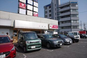 横浜鴨居にあるラーメン店「支那蕎麦屋 藤花」の外観
