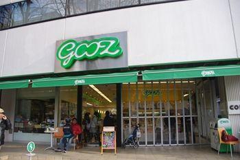 横浜日本大通りにあるコンビニ「gooz(グーツ)」の外観