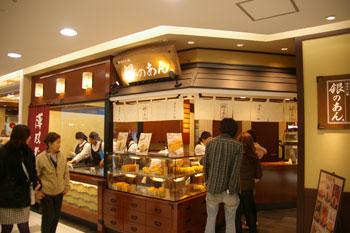 川崎BEにあるたい焼屋さん「銀のあん」の店頭