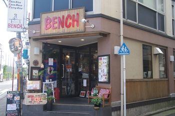 横浜にあるカフェ「ベンチ(BENCH)」の外観