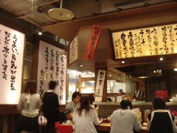 横浜みなとみらいにあるラーメン屋「一風堂」の店内