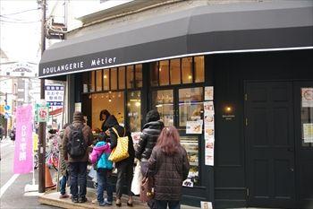川崎新丸子にあるパン屋「ブーランジェリー メチエ」の外観