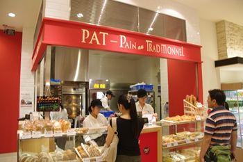 横浜元町にあるパン屋さん「パンオトラディショネル」の外観