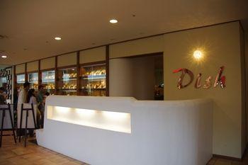 横浜センター北にあるオムライスのお店「Dish」の外観