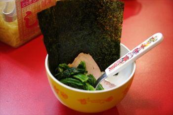 横浜白楽にある家系ラーメンのお店「とらきち家」のお椀
