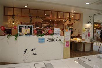 川崎にあるパン屋「NOBU Cafe」の外観
