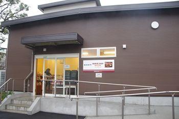 北新横浜にあるパン屋さん「ブレッドボックス」の外観