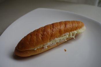 横浜センター南にあるパン屋さん「ベーカリー 南」のパン