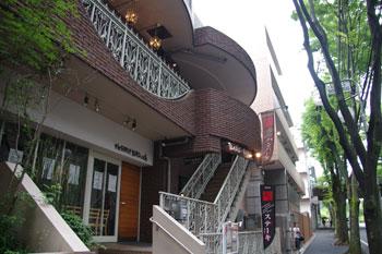 横浜たまプラーザにあるハンバーグのお店「BARG☆BARG」の外観