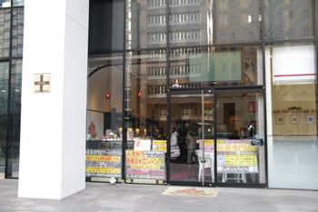 新横浜の紅茶専門店「ティールーム アールロウズ」の外観