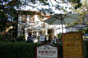横浜山手のカフェ「えの木てい」の外観
