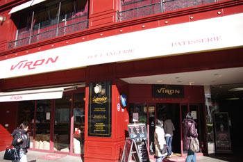 渋谷にあるパン屋「VIRON(ヴィロン)」の外観