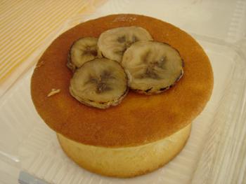 ヴィクトワールのおいしいパン4