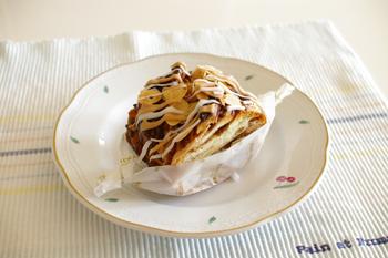 ららぽーと横浜のフォートナム・アンド・メイソンのパン1