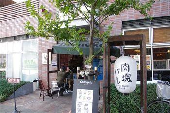 横浜みなとみらいにある肉料理のお店「アンカーグラウンド」の外観