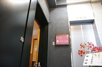 横浜元町にある和菓子屋「香炉庵」の入り口