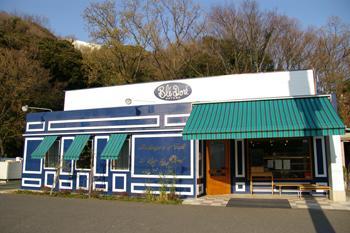 横浜金沢区のおいしいベーカリー「ブレドール」