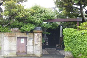 葉山庵の入り口