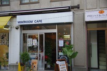 横浜白楽にあるカフェ「ミミルームカフェ」の外観