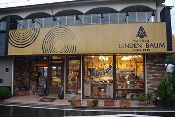 横浜日吉にあるケーキショップ「リンデンバウム」の外観