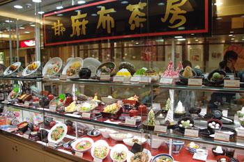 トレッサ横浜にある和食レストラン「麻布茶房」のメニュー