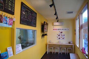 横浜菊名にあるお弁当屋さん「Aya's Kitchen」の店内