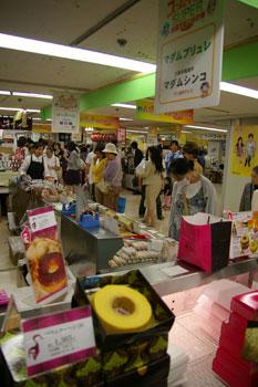 横浜タカシマヤ「全国うまいもの博」の会場