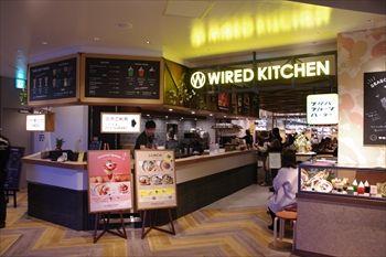 横浜新山下のカフェ「WIRED KITCHEN(ワイアードキッチン)」の外観