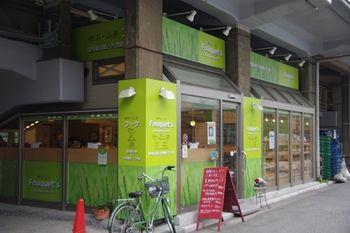 横浜山手にあるパン屋さん「フーケ」の外観
