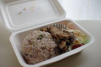 横浜菊名にあるお弁当屋さん「Aya's Kitchen」のお弁当