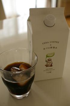 横浜白楽のコーヒーショップ「TERA COFFEE」のアイスコーヒー